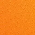 ES 8294 DM Mandarin